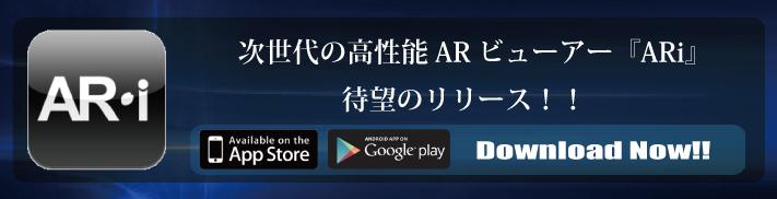 『ARi』待望のリリース