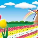 ハウステンボスのイメージ 風車