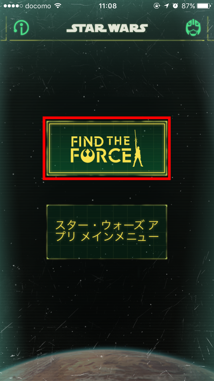 FInd-The-Force-gameplay-1