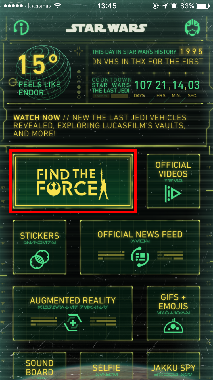 Find-The-Force-Gameplay-2