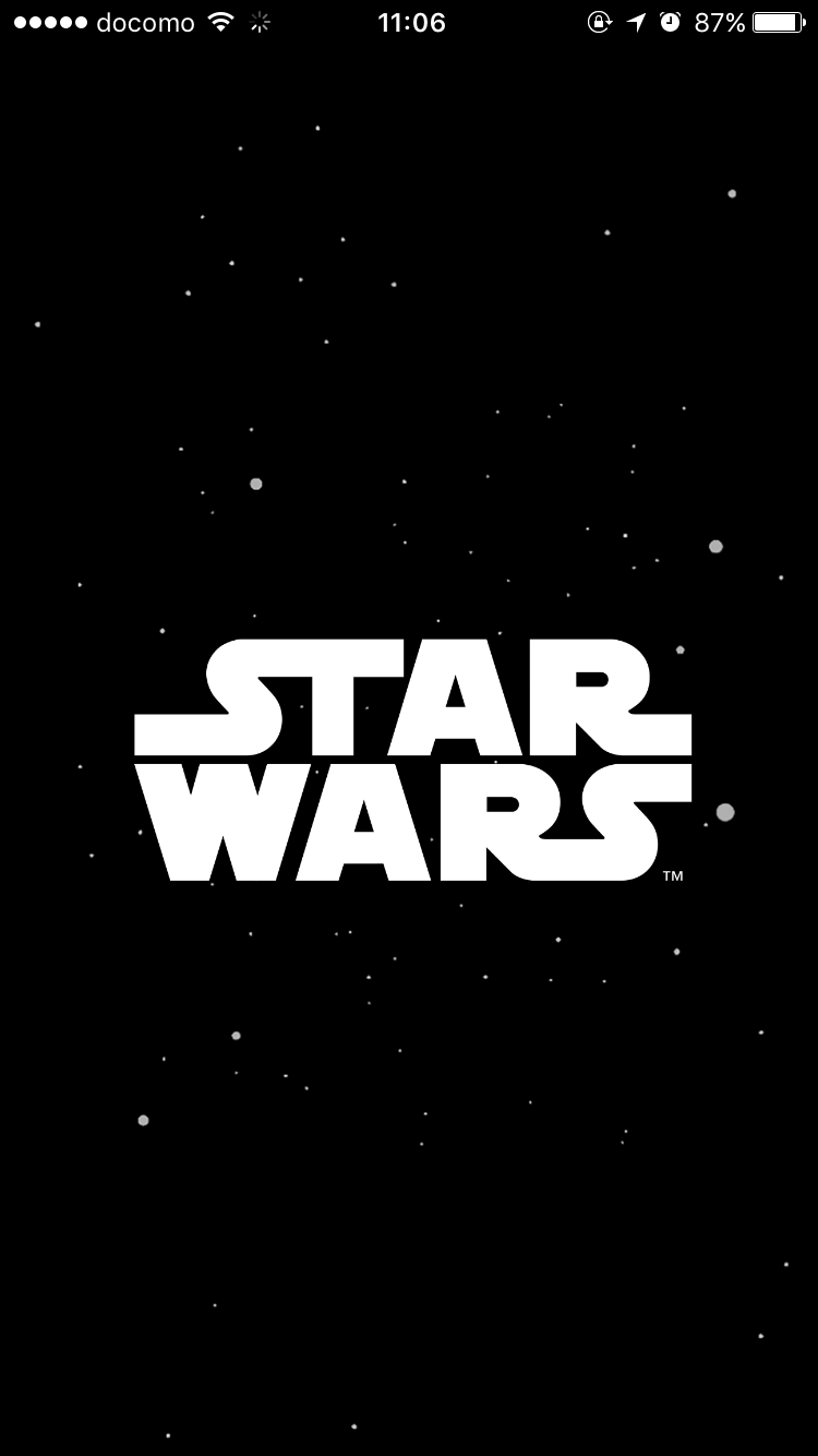 Star Wars App Start Screen
