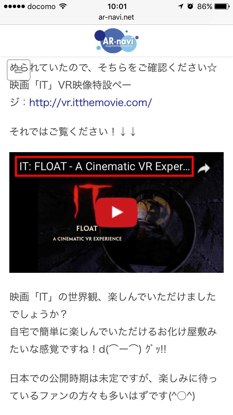 IT-VR-safari
