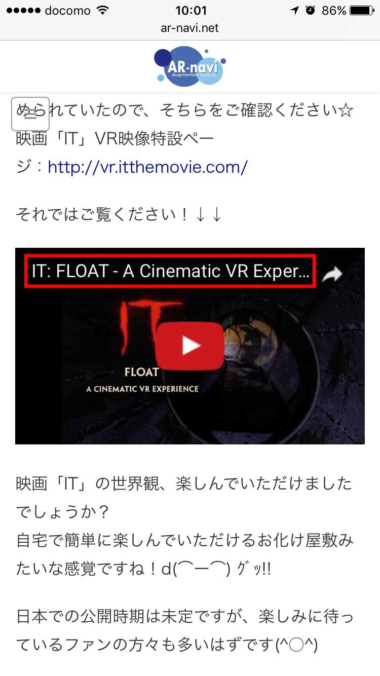 IT-VR-safari
