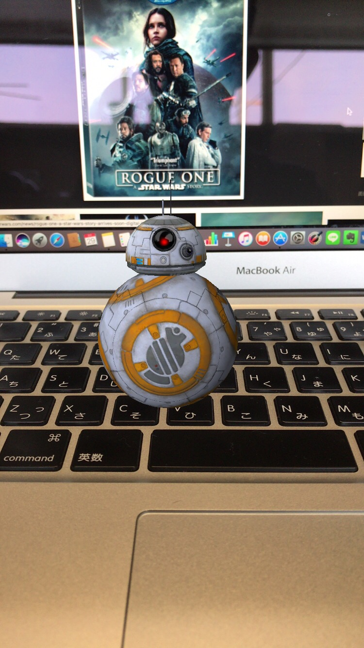 BB-8 AR