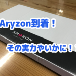 Aryzon