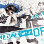 VR ZONE Portal