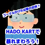 HADO-KART